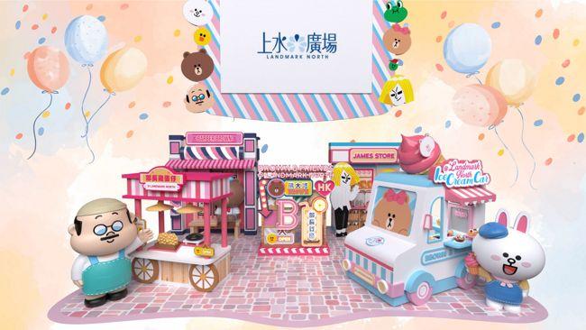 PopWalk天晉滙 Landmark North上水廣場「BROWN & FRIENDS東南亞熱辣辣之旅」及「BROWN & FRIENDS港式美食之旅」