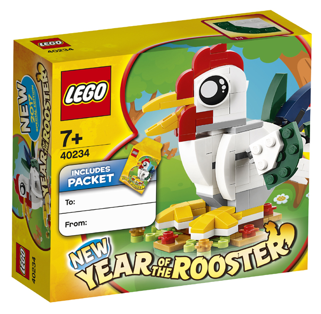 Lego LNY Rooster Limited Edition set for redemption (2)