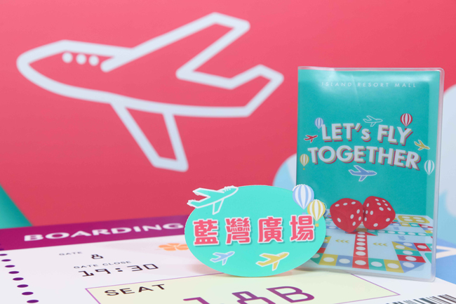 Let's fly together!主題旅行證件套