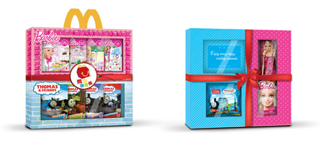 MCD HM x Barbie + Thomas and Friends - Gift box