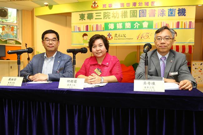 香港首办学团体全面引入图书除菌机