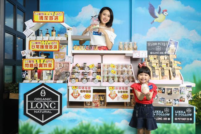 Pop-up Store (1)
