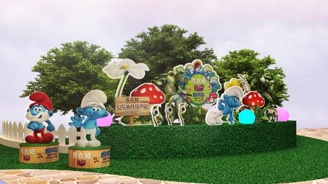 Smurf theme area_s
