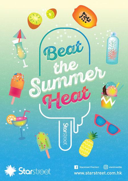 Starstreet Beat the Summer Heat