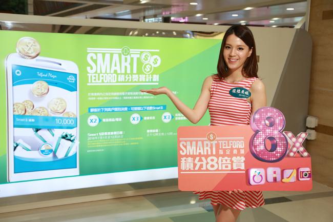 telford-plaza_oct-promotion_x8-smart-_1642