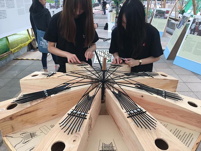 Umbrella Piano