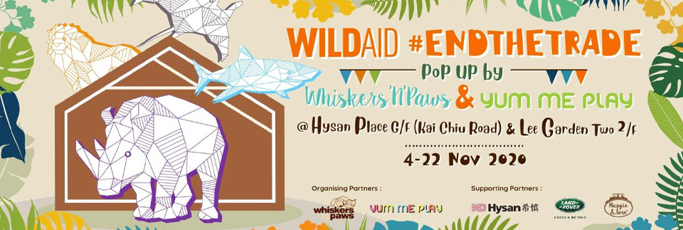 WildAid 野生救援 #EndTheTrade保育之旅