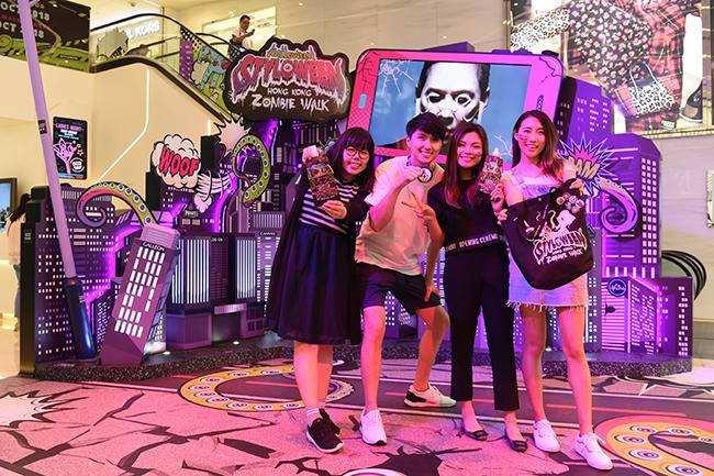 Zombie Walk聯同 Fashion Walk 合辦「Halloween Styloween Zombie Walk 2018」