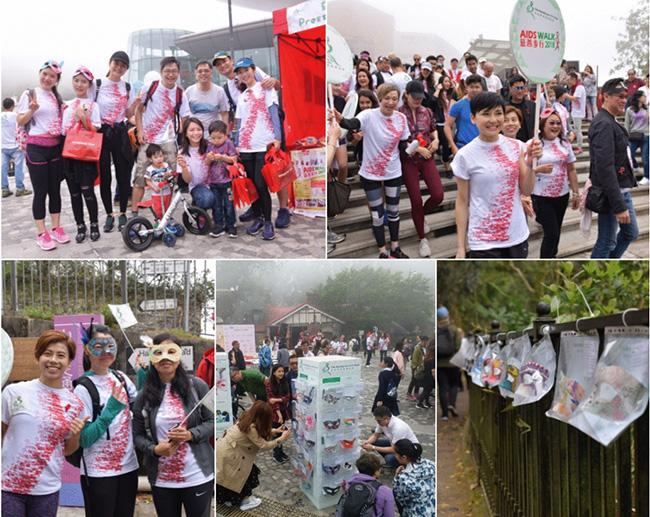 AIDS Walk慈善步行2019
