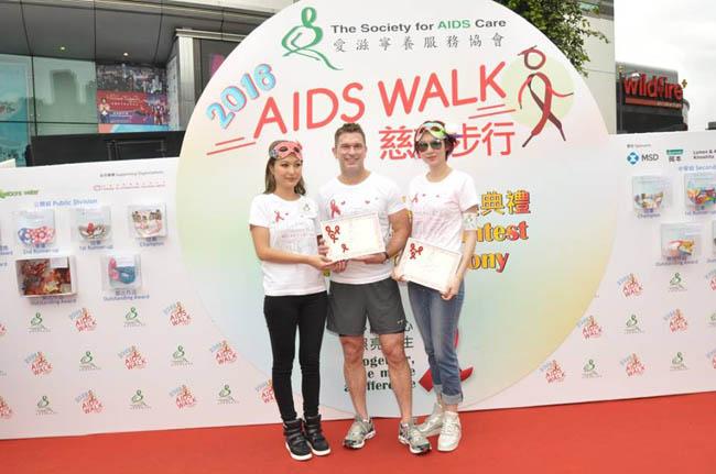 爱滋宁养服务协会五月最新消息