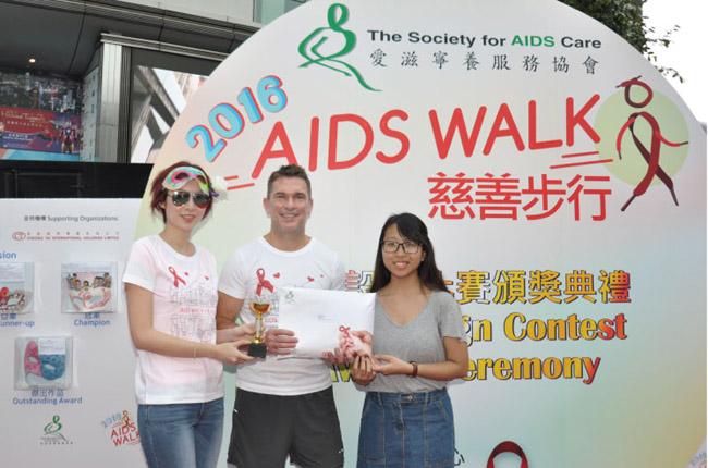 aidwalk01