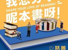 book city banner