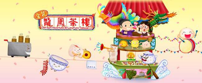 香港舞蹈團兒童團及少年團