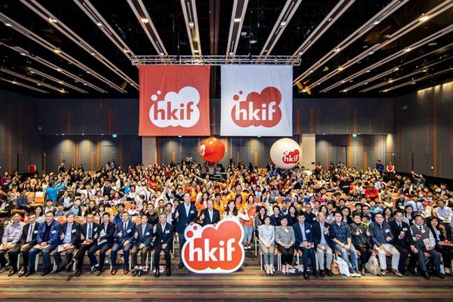 香港創新基金–首屆香港創科展為年輕人提供展示發明的平台