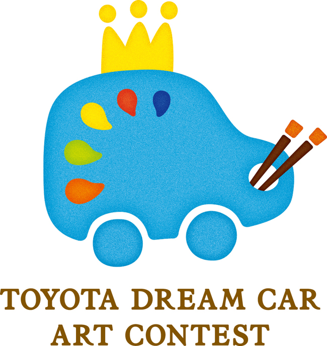 「2016 Toyota Dream Car Art Contest」首度登陸香港─夢想同行