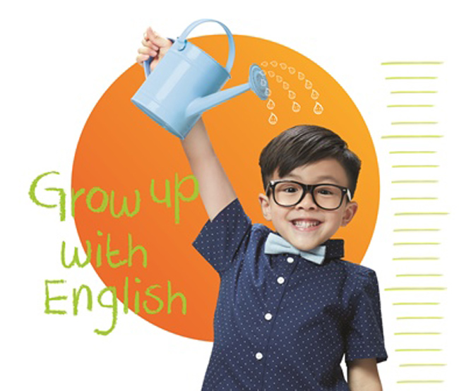 英国文化协会九月学季英语课程