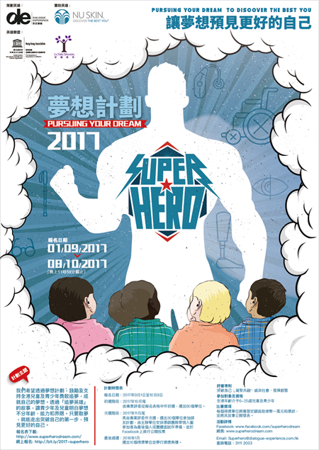 superhero poster1-01