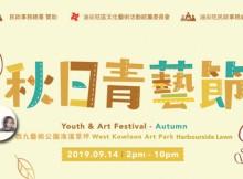 youth & art
